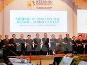 Promotion des potentiels de coopération dans le commerce et l'investissement ASEAN-Chine