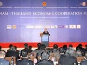 Forum de coopération économique Vietnam-Thaïlande à Bangkok