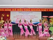 Célébration des 25 ans de l'Association d'amitié Vietnam-Chine de HCM-Ville