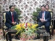 Une délégation du Bureau du CC du PPRL à Ho Chi Minh-Ville