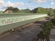 Kyoei Steel lance un projet d'aciérie au Vietnam