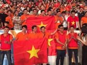 Le Vietnam remporte le Robocon d'Asie-Pacifique 2017