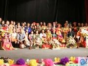 Promouvoir la culture vietnamienne en Bulgarie