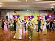 Célébrations du 55e anniversaire des relations diplomatiques Vietnam-Laos