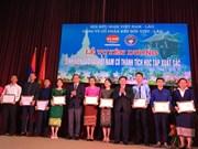 Des étudiants laotiens au Vietnam à l'honneur