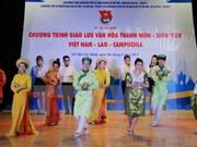 Jeunesse: Ho Chi Minh-Ville intensifie la coopération avec le Laos et le Cambodge