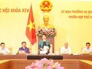 Ouverture de la 14e réunion du Comité permanent de l'AN