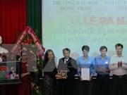 Renforcer la coopération entre Dông Thap et les localités laotiennes