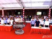 Nghê An commémore l'anniversaire de décès du président Ho Chi Minh