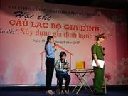 Clôture du concours du club familial 2017 à Hô Chi Minh-Ville