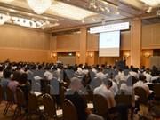 Investissement : les entreprises japonaises sondent le Vietnam