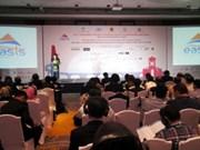 Conférence internationale d'Asie de l'Est pour les études de transport