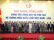 Bilan de la densification et de la réhabilitation des bornes frontalières Vietnam-Laos