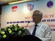 Colloque international sur le rôle de la paix dans la protection des droits de l'homme