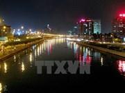 HCM-Ville apprécie le groupe de députés d'amitié République de Corée-Vietnam