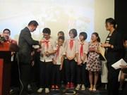 Concours national de cinéma pour les élèves 2017