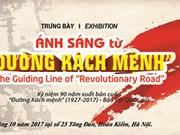 Le manuscrit d'un livre du président Ho Chi Minh exposé