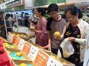Promotion des produits agricoles du Japon sur le marché vietnamien