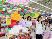 """Big C: Lancement de la promotion """"Honorer la beauté vietnamienne"""""""