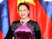 La présidente de l'AN vietnamienne commence sa visite officielle au Kazakhstan