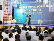 L'Association générale de l'Eglise protestante du Vietnam (Nord) se réunit