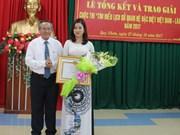Binh Dinh : remise des prix du concours d'étude sur l'histoire des relations Vietnam-Laos