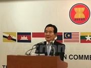Célébration du cinquantenaire de l'ASEAN à Séoul