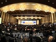 APEC 2017 : l'Asie-Pacifique est le moteur du développement mondial