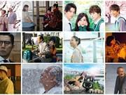 Hô Chi Minh-Ville : Bientôt le Festival du film japonais 2017
