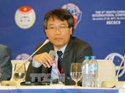 Clôture de la 9e conférence internationale sur la mer Orientale 2017