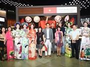Promotion de la culture vietnamienne aux Émirats arabes unis