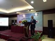 Amélioration de la chaîne de valeur de l'artisanat vietnamien
