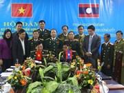 Les associations des anciens combattants de Thanh Hoa et de Houaphan main dans la main