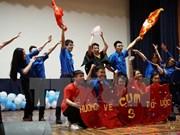 Concours de leadership des jeunes Vietnamiens en Russie
