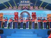 Inauguration d'une usine de structures d'acier de 40 millions de dollars à Dông Nai