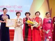 Égalité des sexes en entreprise: le Vietnam parmi les meilleurs dans l'ASEAN