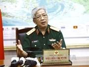 Colloque sur l'amélioration de l'efficacité des opérations de maintien de la paix de l'ONU