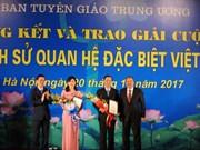 Remise des prix du concours d'étude sur l'histoire des relations Vietnam - Laos 2017