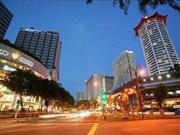 La Thaïlande continue de relever ses prévisions de croissance pour 2017 et 2018