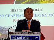 Congrès de l'Association d'amitié Vietnam-Chine de Ho Chi Minh-Ville