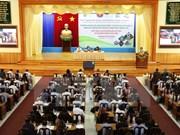 Colloque sur le développement durable du tourisme vietnamien à An Giang