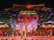 """""""Printemps au pays natal 2018"""", le rendez-vous des Vietnamiens de l'étranger"""