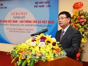 L'antenne de l'Association d'amitié Vietnam-Laos de la VNA voit le jour