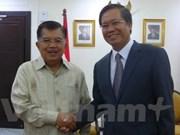 Renforcer la solidarité et promouvoir les relations entre le Vietnam et l'Indonésie