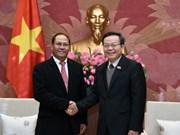 Promouvoir la coopération entre les organes législatifs Vietnam-Laos