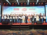 SeABank honoré pour le produit d'épargne le plus fiable
