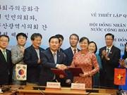 Ho Chi Minh-Ville et Pusan intensifient leurs relations d'amitié et de coopération