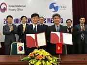 Le Vietnam et la R. de Corée coopèrent dans le traitement accéléré des demandes de brevets