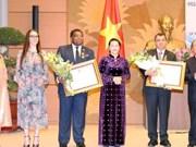 L'Ordre de l'amitié du Vietnam aux dirigeants de l'UIP