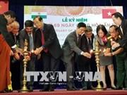 Le 69e anniversaire du Jour de la République de l'Inde célébré à Ho Chi Minh-Ville